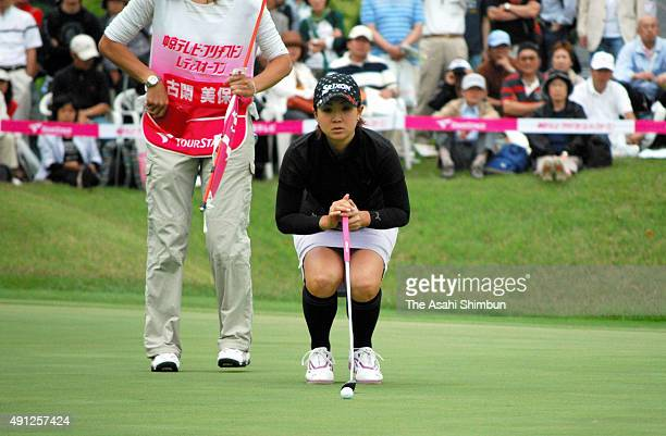 Miho Koga of Japan lines up for a putt on the 14th green during the second round of the Chukyo TV Bridgestone Ladies Open at Chukyo Golf Club Ishino...
