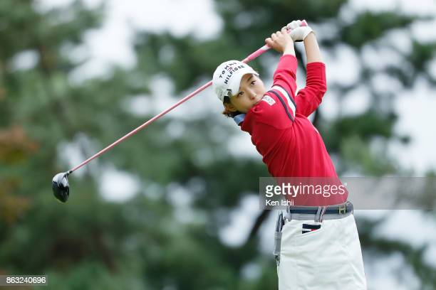 Miho Mori of Japan hits a tee shot on the 11th hole during the final round of the Kyoto Ladies Open at the Joyo Country Club on October 20 2017 in...