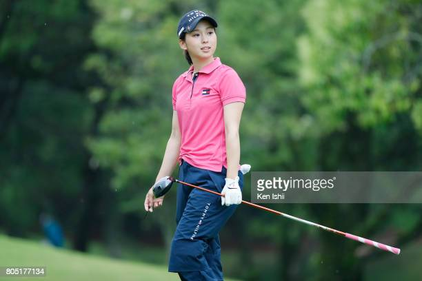 Miho Mori of Japan hits a tee shot on the second hole during the final round of the Sky Ladies ABC Cup at the ABC Golf Club on June 30 2017 in Kato...