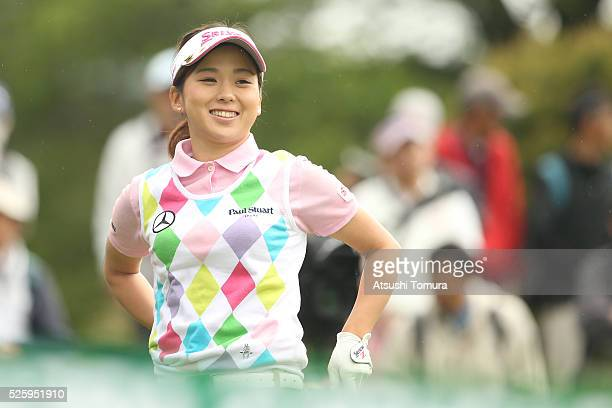 Miho Mori of Japan smiles during the first round of the CyberAgent Ladies Golf Tournament at the Grand Fields Country Club on April 29 2016 in...