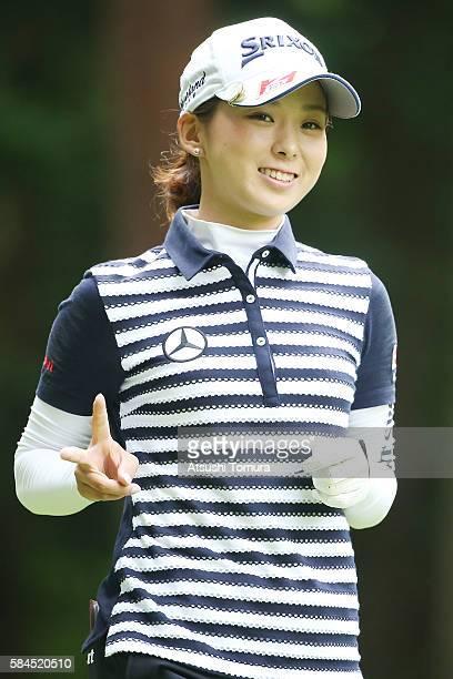 Miho Mori of Japan smiles during the first round of the Daito Kentaku Eheyanet Ladies 2016 at the Narusawa Golf Club on July 29 2016 in Narusawa Japan