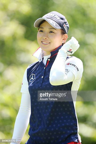 Miho Mori of Japan smiles during the second round of the Nipponham Ladies Classics at the Ambix Hakodate Club on July 9 2016 in Hokuto Japan