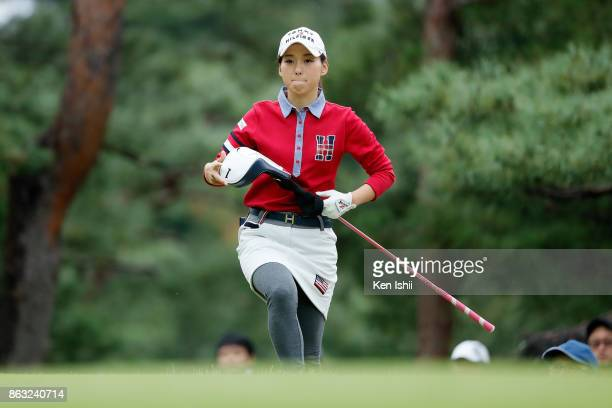 Miho Mori of Japan walks on the 11th hole during the final round of the Kyoto Ladies Open at the Joyo Country Club on October 20 2017 in Joyo Kyoto...