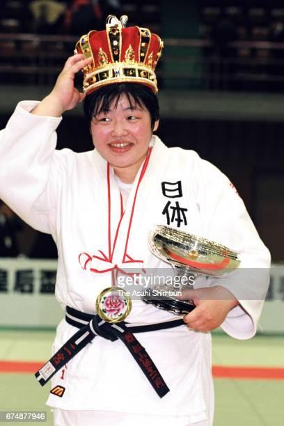 Miho Ninomiya celebrates winning the All Japan Women's Judo Championship at Aichi Prefecture Budokan on April 13 1997 in Nagoya Aichi Japan