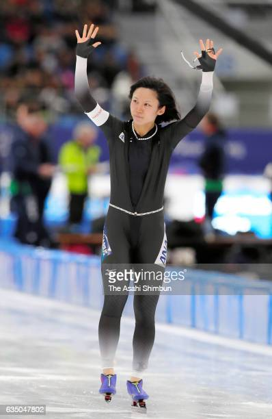 Miho Takagi of Japan applauds after competing in the Ladies 1500m during day four of the ISU World Single Distances Speed Skating Championships...