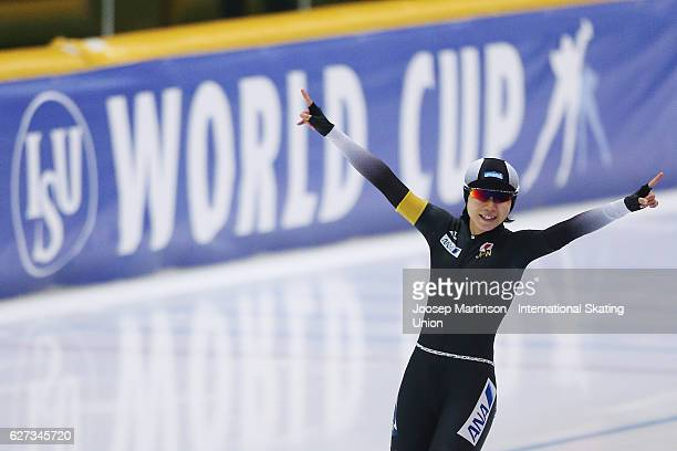Miho Takagi of Japan celebrates in the Ladies 1000m during day two of ISU World Cup Speed Skating at Alau Ice Palace on on December 3 2016 in Astana...