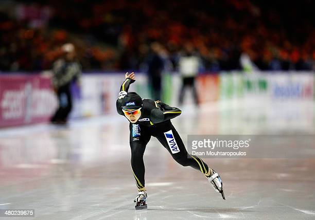 Miho Takagi of Japan competes in the 1500m Ladies Race during day two of the Essent ISU World Allround Speed Skating Championships at the Thialf...