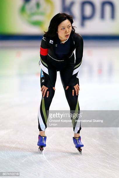 Miho Takagi of Japan looks thoughtful after the 1000m ladies race Divison A during Day 1 of ISU Speed Skating World Cup at Soermarka Arena on January...