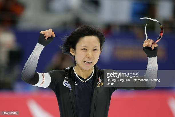 Miho Takagi of Japan reacts after the Ladies 1500m during the ISU World Single Distances Speed Skating Championships Gangneung Test Event For...