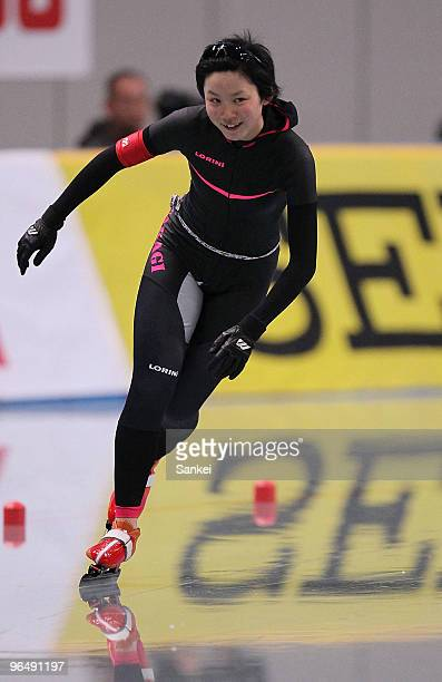 Miho Takagi reacts after the Women's 1500m during the Speed Skating Vancouver Olympic Qualifier at M Wave on December 30 2009 in Nagano Japan