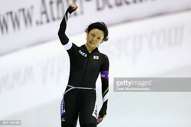 MihoTakagi of Japan celebrates after she competes in the 1500m Ladies race during day three of the ISU World Cup Speed Skating held at Thialf Ice...