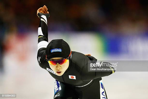 MihoTakagi of Japan competes in the ladies 1000m race during day three of the ISU World Cup Speed Skating Finals held at Thialf Ice Arena on March...