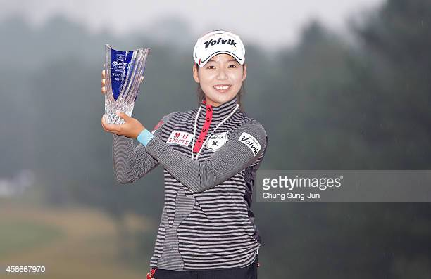MiHyang Lee of South Korea lifts the winners trophy during a ceremony following the Mizuno Classic at Kintetsu Kashikojima Country Club on November 9...