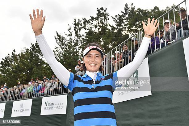 MiJeong Jeon of South Korea celebrates after winning the Nobuta Group Masters GC Ladies at the Masters Golf Club on October 23 2016 in Miki Japan