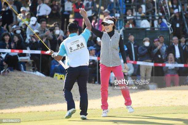 MiJeong Jeon of South Korea celebrates after winning the Yokohama Tire PRGR Ladies Cup at the Tosa Country Club on March 12 Konan Japan