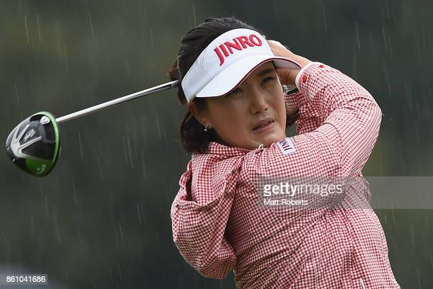 MiJeong Jeon of South Korea hits her tee shot on the 10th hole during the second round of the Fujitsu Ladies 2017 at the Tokyu Seven Hundred Club on...