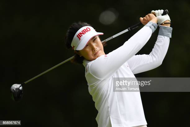 MiJeong Jeon of South Korea hits her tee shot on the 12th hole during the second round of Stanley Ladies Golf Tournament at the Tomei Country Club on...