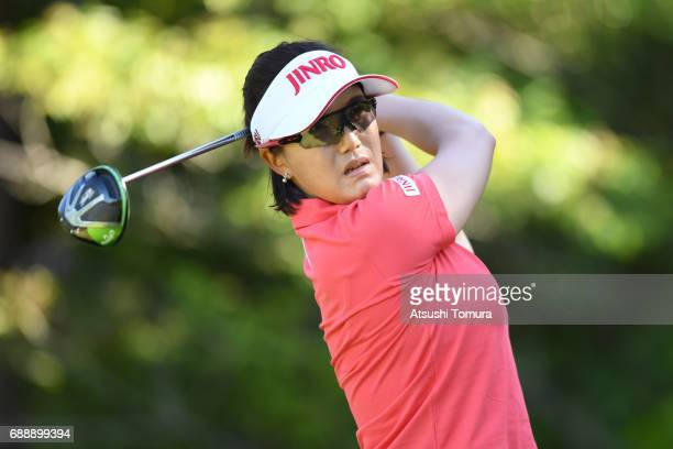 MiJeong Jeon of South Korea hits her tee shot on the 2nd hole during the second round of the Resorttrust Ladies at the Oakmont Golf Club on May 27...