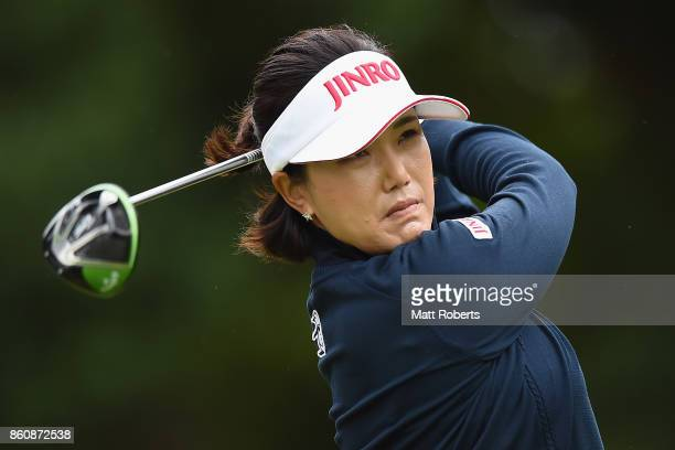 MiJeong Jeon of South Korea hits her tee shot on the 2nd hole during the first round of the Fujitsu Ladies 2017 at the Tokyu Seven Hundred Club on...