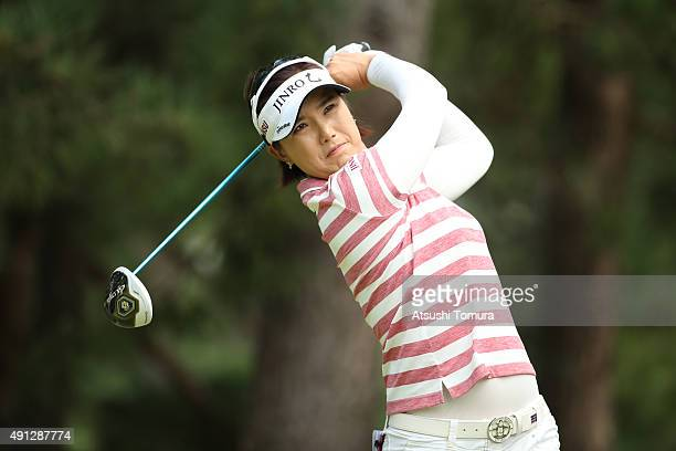 MiJeong Jeon of South Korea hits her tee shot on the 3rd hole during the final round of Japan Women's Open 2015 at the Katayamazu Golf Culb on...