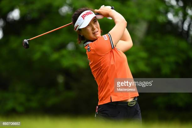MiJeong Jeon of South Korea hits her tee shot on the 3rd hole during the first round of the Suntory Ladies Open at the Rokko Kokusai Golf Club on...