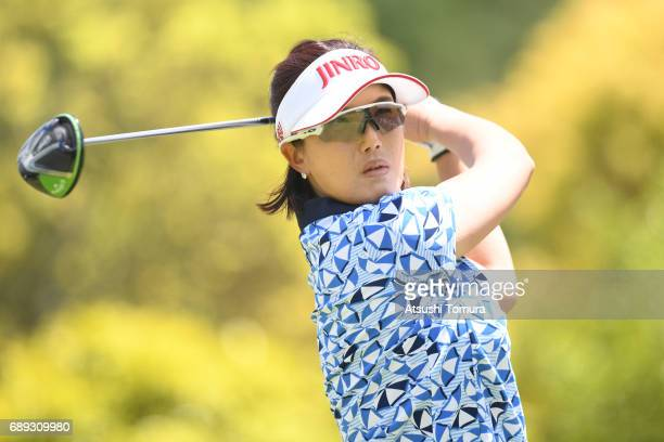 MiJeong Jeon of South Korea hits her tee shot on the 7th hole during the final round of the Resorttrust Ladies at the Oakmont Golf Club on May 28...