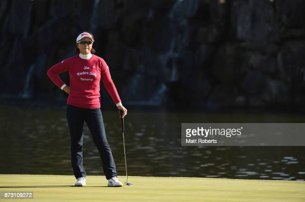 MiJeong Jeon of South Korea looks on during the final round of the Itoen Ladies Golf Tournament 2017 at the Great Island Club on November 12 2017 in...
