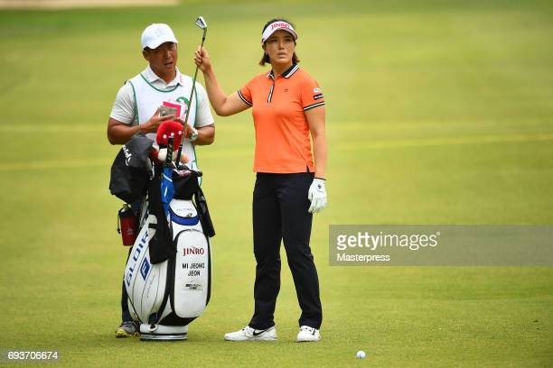 MiJeong Jeon of South Korea looks on during the first round of the Suntory Ladies Open at the Rokko Kokusai Golf Club on June 8 2017 in Kobe Japan