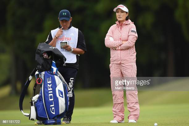 MiJeong Jeon of South Korea looks on during the second round of the Fujitsu Ladies 2017 at the Tokyu Seven Hundred Club on October 14 2017 in Chiba...