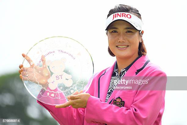 MiJeong Jeon of South Korea poses with the trophy after winning the Samantha Thavasa Girls Collection Ladies Tournament 2016 at the Eagle Point Golf...
