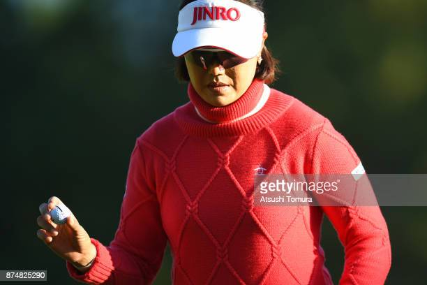 MiJeong Jeon of South Korea reacts during the first round of the Daio Paper Elleair Ladies Open 2017 at the Elleair Golf Club on November 16 2017 in...