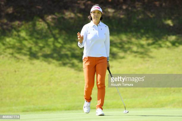 MiJeong Jeon of South Korea reacts during the second round of Stanley Ladies Golf Tournament at the Tomei Country Club on October 7 2017 in Susono...