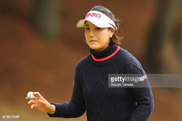 MiJeong Jeon of South Korea reacts during the third round of the Daio Paper Elleair Ladies Open 2017 at the Elleair Golf Club on November 18 2017 in...