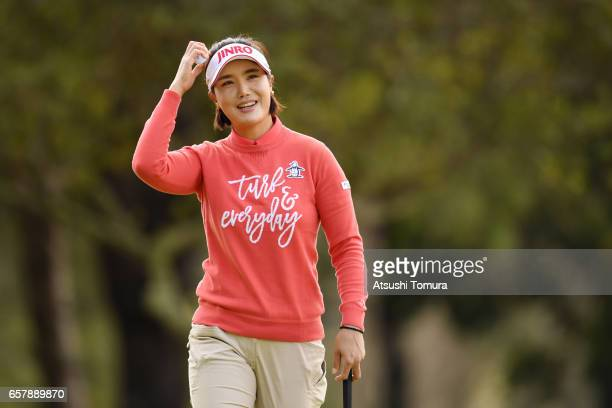 MiJeong Jeon of South Korea smiles during the final round of the AXA Ladies Golf Tournament at the UMK Country Club on March 26 2017 in Miyazaki Japan