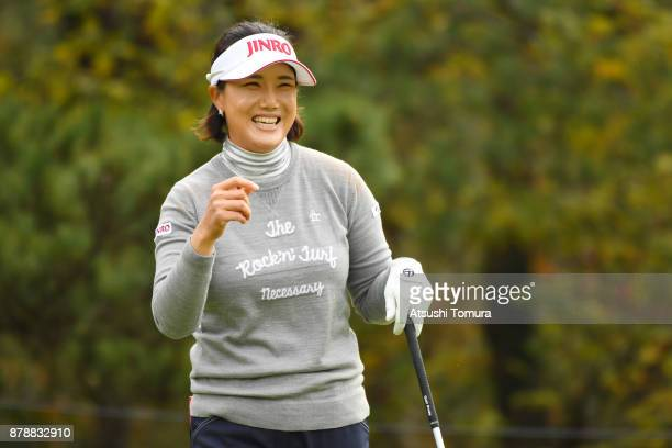 MiJeong Jeon of South Korea smiles during the third round of the LPGA Tour Championship Ricoh Cup 2017 at the Miyazaki Country Club on November 25...