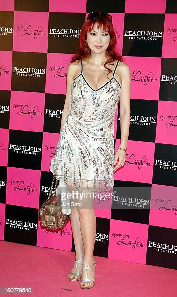 Mika Kanou during Very Lingerie Week Premium Party by Peach John Featuring Dita Von Teese Arrivals at Kasumigaoka National Stadium in Tokyo Japan