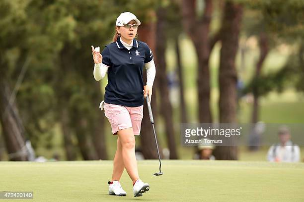 Mika Miyazato of Japan reacts during the first round of the World Ladies Championship Salonpas Cup at the Ibaraki Golf Club on May 7 2015 in...