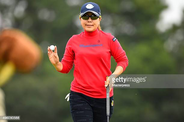 Mika Miyazato of Japan reacts during the second round of the TOTO Japan Classics 2015 at the Kintetsu Kashikojima Country Club on November 7 2015 in...