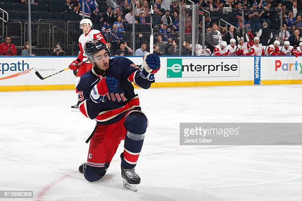 Mika Zibanejad of the New York Rangers celebrates after scoring a goal in the first period against the Detroit Red Wings at Madison Square Garden on...