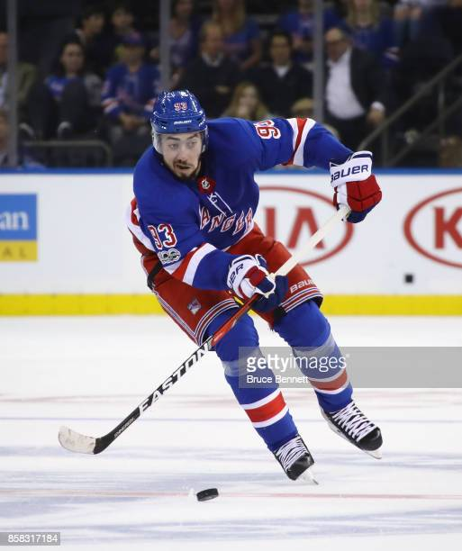 Mika Zibanejad of the New York Rangers skates against the Colorado Avalanche at Madison Square Garden on October 5 2017 in New York City The...