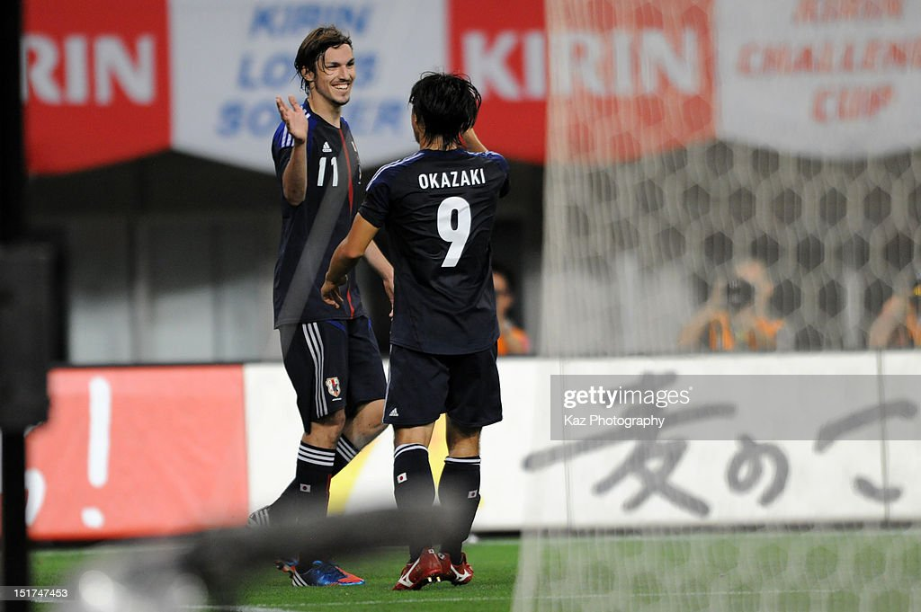 Japan v UAE - International Friendly