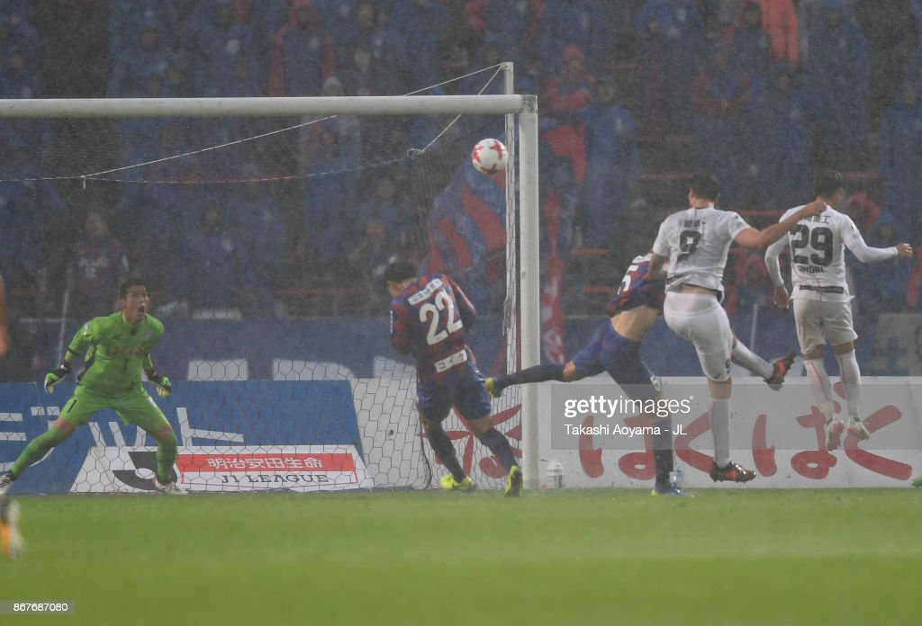 Ventforet Kofu v Vissel Kobe - J.League J1