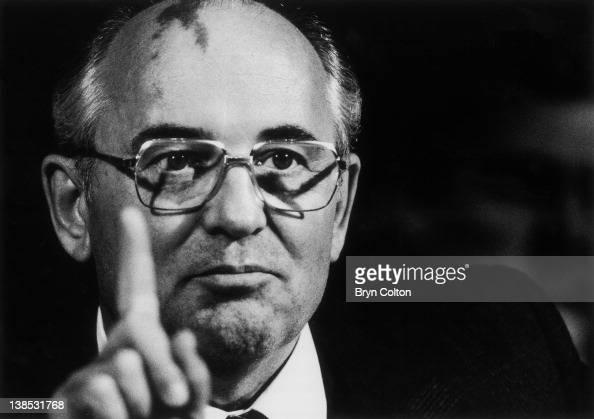 Mikhail Gorbachev Russian President gestures as he speaks during his new conference following the weekend summit with US President Ronald Reagan in...