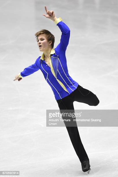 Mikhail Kokyada of Russia competes in the Men short program during the 1st day of the ISU World Team Trophy 2017 on April 20 2017 in Tokyo Japan