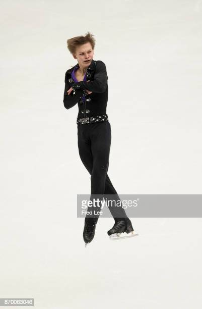 Mikhail Kolyada of Russia compete in the Men Free Skating on day two of Audi Cup of China ISU Grand Prix of Figure Skating 2017 at Beijing Capital...