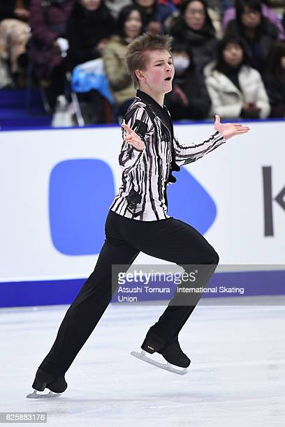 Mikhail Kolyada of Russia compete in the Men's free skating during the ISU Grand Prix of Figure Skating NHK Trophy on November 26 2016 in Sapporo...