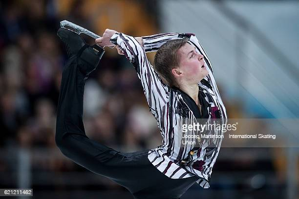 Mikhail Kolyada of Russia competes during Men's Free Skating on day two of the Rostelecom Cup ISU Grand Prix of Figure Skating at Megasport Ice...