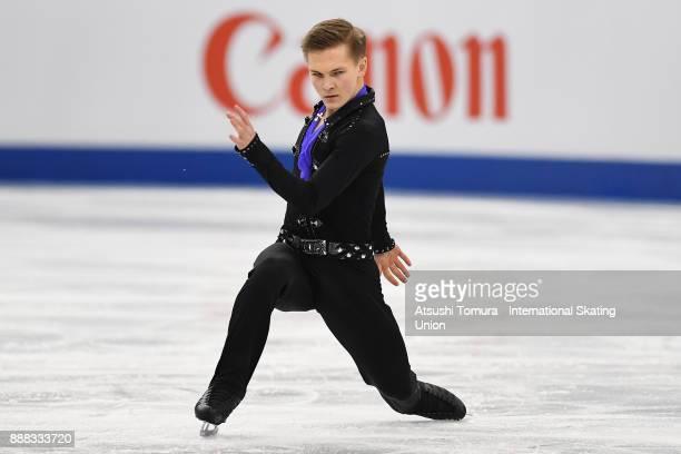 Mikhail Kolyada of Russia competes in the Men free skating during the ISU Junior Senior Grand Prix of Figure Skating Final at Nippon Gaishi Hall on...