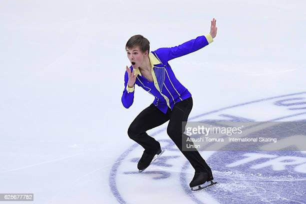 Mikhail Kolyada of Russia competes in the Men short program during the ISU Grand Prix of Figure Skating NHK Trophy on November 25 2016 in Sapporo...