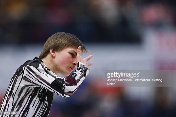 Mikhail Kolyada of Russia competes in the Men's Free Skating during day 4 of the European Figure Skating Championships at Ostravar Arena on January...